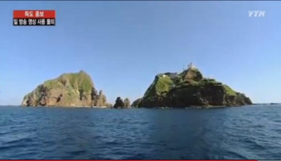 韓国政府が竹島の広報動画でNHK映像を無断使用 → 韓国ネットユーザーは「この親日政府がぁ!」とブチギレ | ロケットニュース24