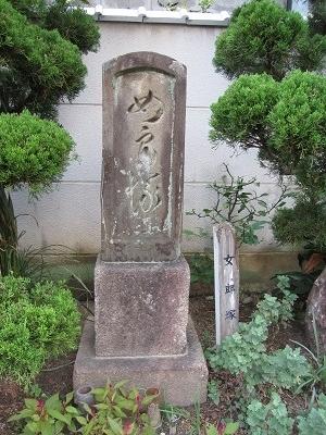IMG_2336 女郎塚