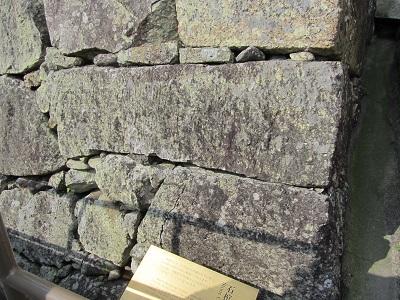 IMG_2712 石棺