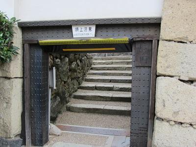 IMG_2760 ほの門