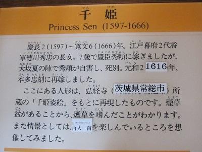 IMG_2794 nishi