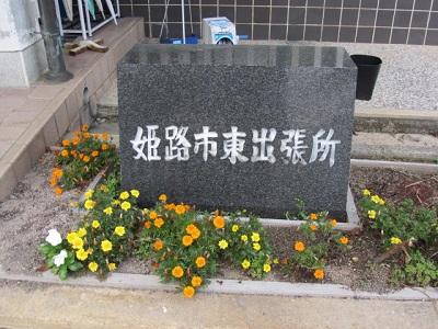 IMG_2897 himeji
