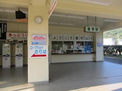 IMG_2981 円教寺