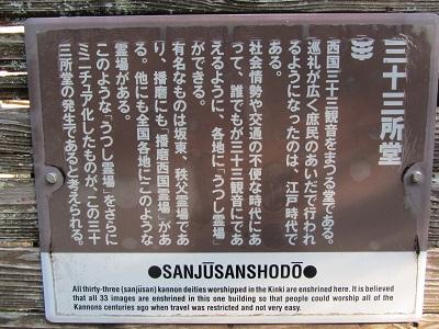 IMG_2993 円教寺
