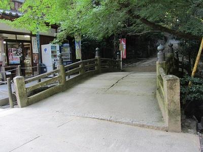 IMG_2998 湯屋橋