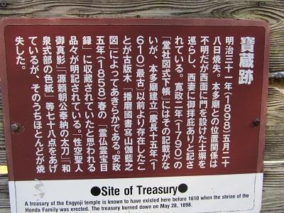 IMG_3010 円教寺