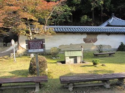 IMG_3011 円教寺