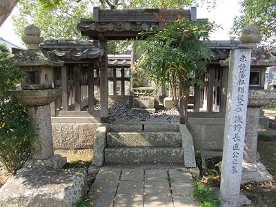 IMG_3098 浅野長直の墓