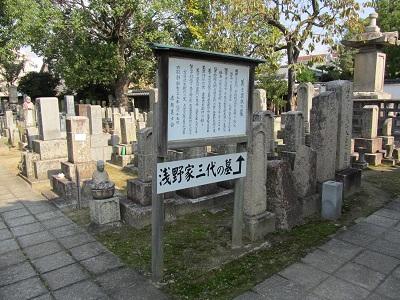 IMG_3095 義士家族の墓