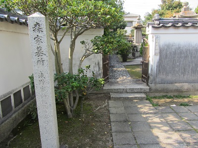 IMG_3101 森家墓所