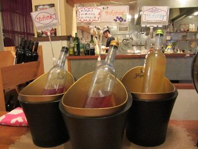 IMG_3347 ワイン