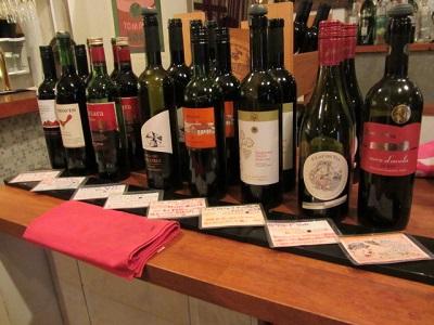 IMG_3348 ワイン