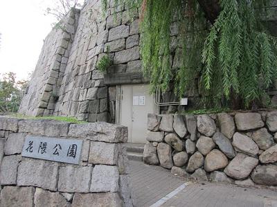 IMG_3402 花隈公園 東側