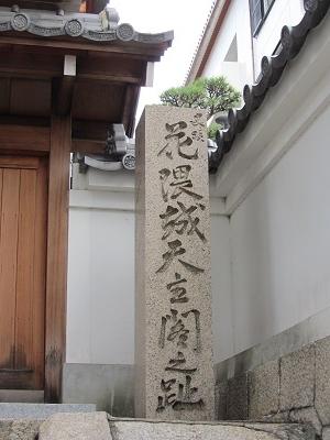 IMG_3377 石碑