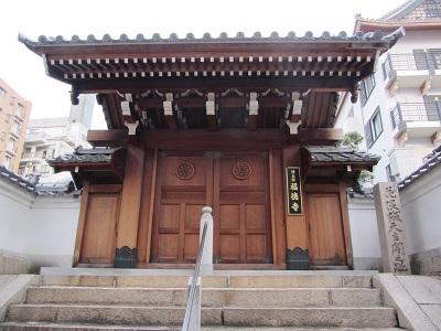 IMG_3376 福徳寺