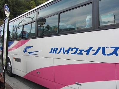 IMG_3405 JRバス