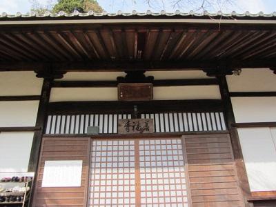 IMG_3517 善福寺