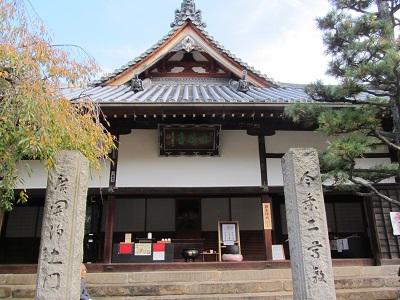 IMG_3447 念仏寺