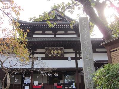 IMG_3445 極楽寺
