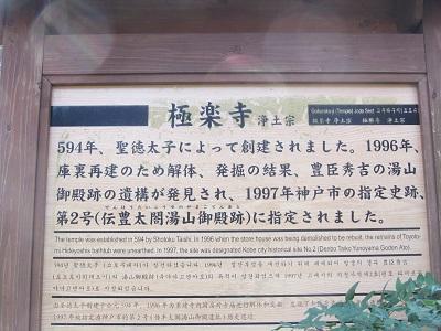 IMG_3446 極楽寺