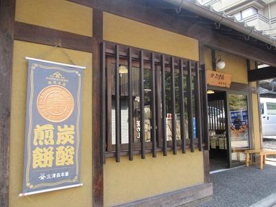 IMG_3499 炭酸煎餅