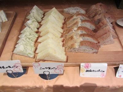 IMG_3534 パン