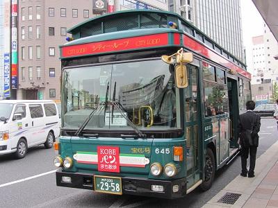 IMG_3613 バス