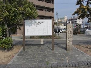 兵庫城跡1 A
