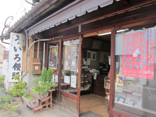 IMG_8538 kuriyama2