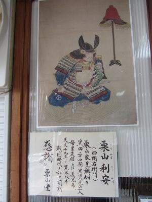 IMG_8534 kuriyama