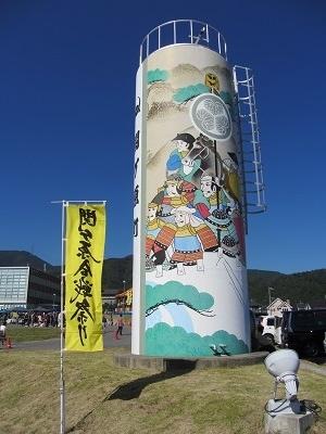 IMG_9093 sekigahara