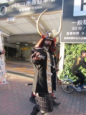 IMG_9190 nagamasa