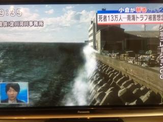 007南海トラフ地震で大阪府の死亡者13万人