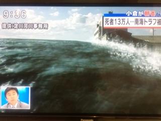 008南海トラフ地震で大阪府の死亡者13万人