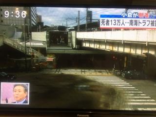 010南海トラフ地震で大阪府の死亡者13万人