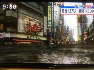 011南海トラフ地震で大阪府の死亡者13万人