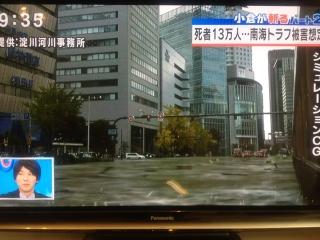 012南海トラフ地震で大阪府の死亡者13万人