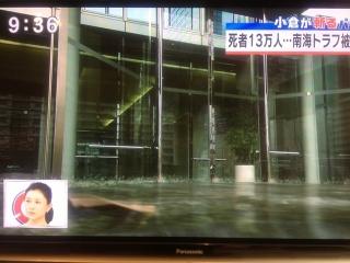 013南海トラフ地震で大阪府の死亡者13万人