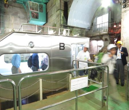 黒部トンネル-1