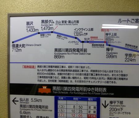 工程図-1