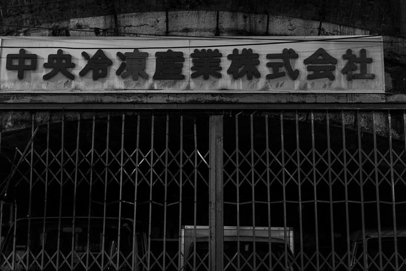 130413_Night_in_Monochrome-05.jpg