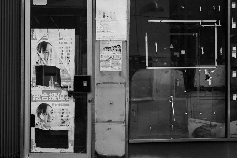 2013-07-07_city_view-03.jpg