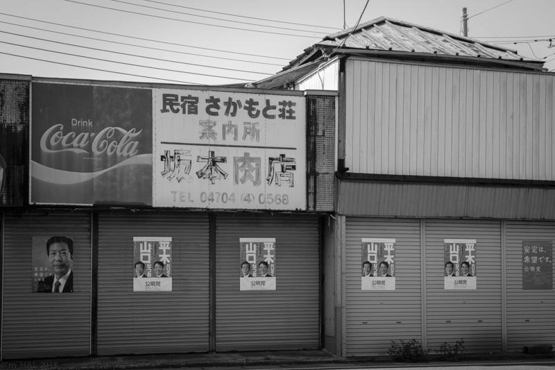 2013-07-13_poster-01.jpg