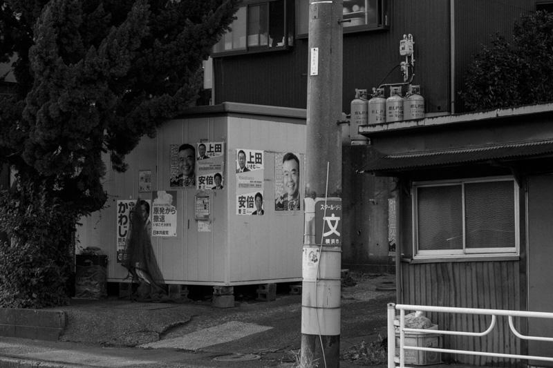 2013-07-13_poster-02.jpg