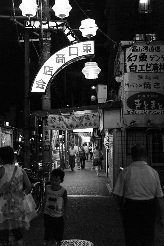 20131020_night_vision-006.jpg