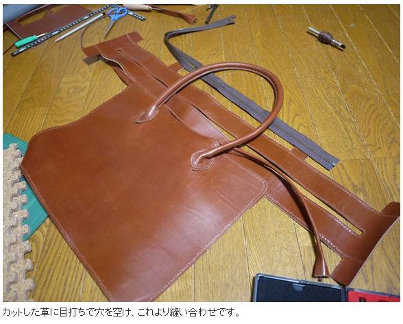 newbag10.jpg