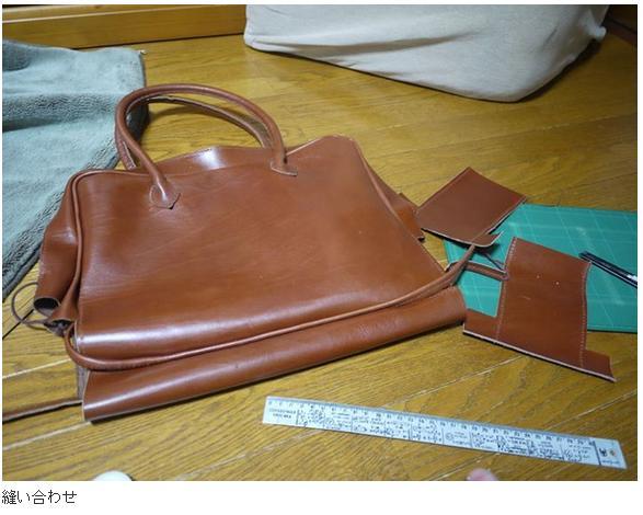 newbag12.jpg