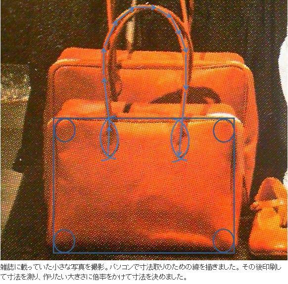 newbag3.jpg