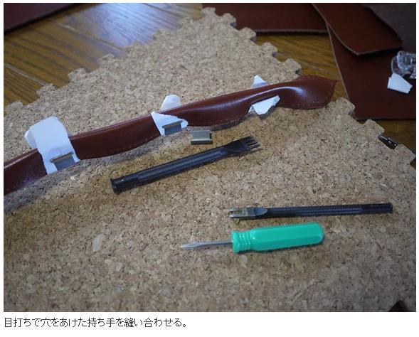 newbag7.jpg