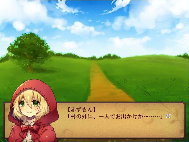 cg-ooaka1.jpg